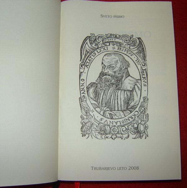 Dobra knjiga - Sveto pismo, Trubarjevo leto, prva stran