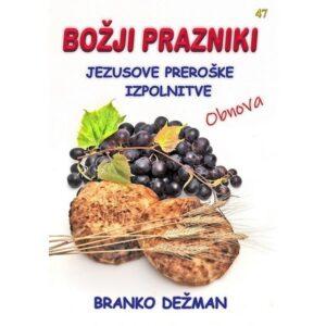 Dobra knjiga - Branko Dežman - BOŽJI PRAZNIKI