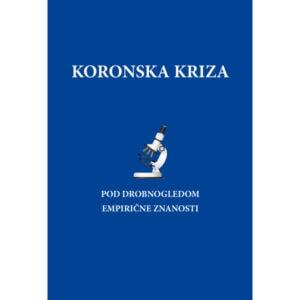 Dobra knjiga - Koronska kriza - empirična znanost naslovnica